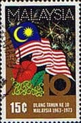 Malaysia 1973 Tenth Anniversary of Malaysia SG 106 Fine Used