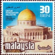 Malaysia 1978 Dome of the Rock SG 180 Fine Used