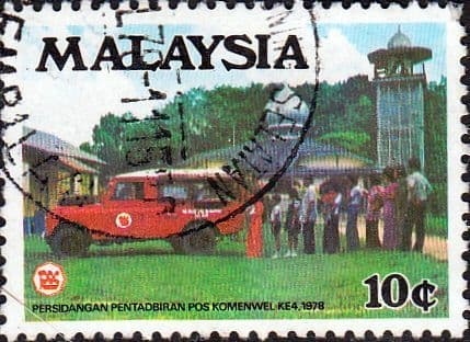 Malaysia 1978 Postal Administrations Conference SG 174 Fine Used