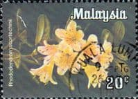 Malaysia 1979 Flowers SG K6 Fine Used