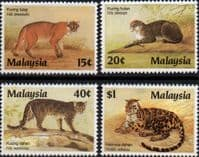 Malaysia 1987 Protected Animals Set Fine Mint