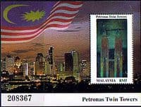 Malaysia 1999 Petronas Twin Towers Miniature Sheet Fine Mint
