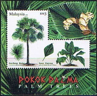 Stamps Malaysia 2009 Palm Trees Miniature Sheet Mint SG MS 1575