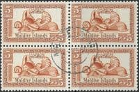 Maldive Islands 1960 Cowrie Shells SG 53 Fine Used Block of 4