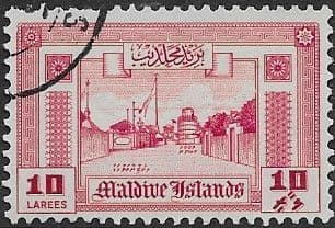 Maldive Islands 1960 Old Royal Palace SG 55 Fine Used