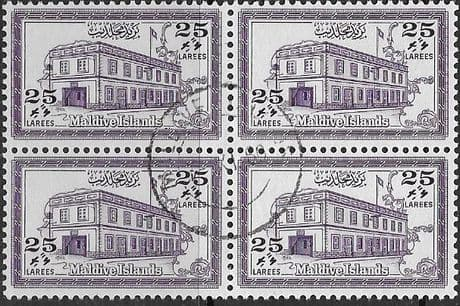 Maldive Islands 1960 Old Royal Palace SG 57 Fine Used Block of 4