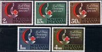 Maldive Islands 1963 Red Cross Centenary Set Fine Mint