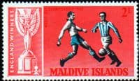 Maldive Islands 1967 England's Victory in World Cup SG 210 Fine Mint