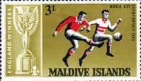 Maldive Islands 1967 England's Victory in World Cup SG 211 Fine Mint