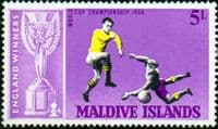 Maldive Islands 1967 England's Victory in World Cup SG 212 Fine Mint