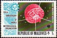 Maldive Islands 1974 World Meteorological Organization SG 475 Fine Mint