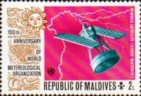 Maldive Islands 1974 World Meteorological Organization SG 476 Fine Mint