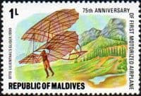 Maldive Islands 1978 First Powered Aircraft SG 730 Fine Mint