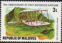 Maldive Islands 1978 First Powered Aircraft SG 732 Fine Mint