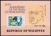 Maldive Islands 1979 Henri Matisse Miniature Sheet Fine Mint