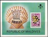 Maldive Islands 1979 Shells Miniature Sheet Fine Mint