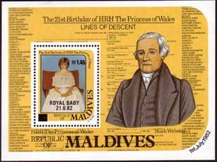 Stamps 1984 Maldive Islands Royal Baby Prince William Miniature Sheet Surcharged Fine Mint
