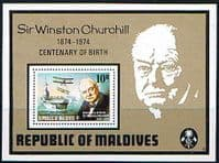 Maldives 1974 Churchill Centenary Miniature Sheet Fine Mint