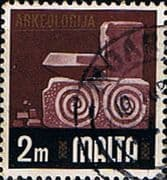 Malta 1973 SG 486 Archaeology Fine Used