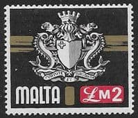Malta 1973 SG 500 Coat of Arms Fine Mint