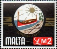 Malta 1973 SG 500b National Emblem Fine Mint