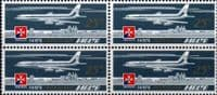 Malta 1974 Air Malta SG 521 Fine Mint Block of 4