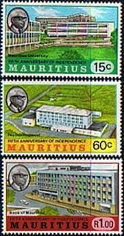 Mauritius 1973 Anniversary of Independence Set Fine Mint