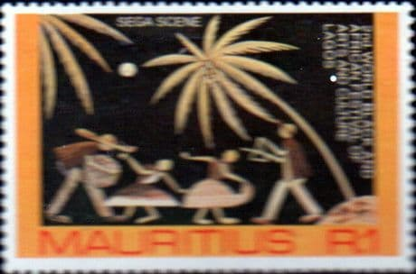 Mauritius 1977 African Festival of Arts SG 515 Fine Mint