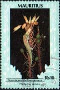 Mauritius 1989 Protection of the Environment SG 806B Fine Used