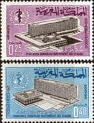 Morocco 1966 World Health Organisation Set Fine Mint