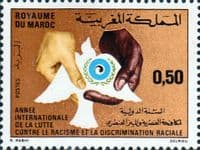Morocco 1971 Racial Equality Year Fine Mint