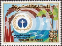 Morocco 1974 World Environmental Day Fine Mint