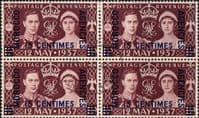 Morocco Agencies 1937 King George VI Coronation French Currency Block of 4 Fine Used
