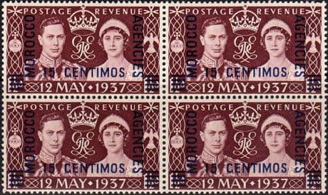 Morocco Agencies 1937 King George VI Coronation Spanish Currency Block of 4 Fine Mint