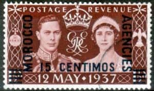 Morocco Agencies 1937 King George VI Coronation Spanish Currency Fine Used