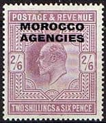 Morocco Agencies British Currency 1907 SG 38 Edward VII High Value Fine Mint