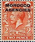 Morocco Agencies British Currency 1914  SG 45 Fine Mint