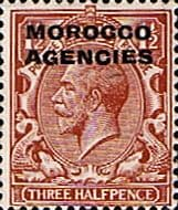 Morocco Agencies British Currency 1925  SG 56 Fine Mint