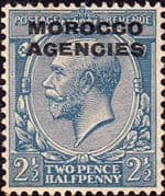 Morocco Agencies British Currency 1925  SG 58 Fine Used