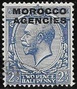 Morocco Agencies British Currency 1925  SG 58a Fine Used