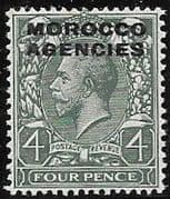 Morocco Agencies British Currency 1925  SG 59 Fine Mint