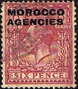 Morocco Agencies British Currency 1925  SG 60 Fine Used