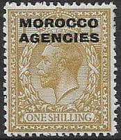 Morocco Agencies British Currency 1925  SG 61 Fine Mint