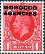 Morocco Agencies British Currency 1935  SG 66 Fine Mint