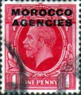 Morocco Agencies British Currency 1935  SG 66 Fine Used