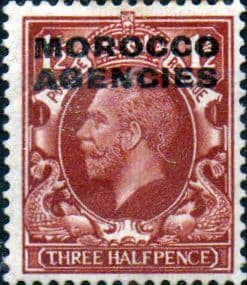 Morocco Agencies British Currency 1935  SG 67 Fine Mint