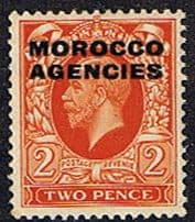 Morocco Agencies British Currency 1935  SG 68 Fine Mint