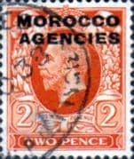 Morocco Agencies British Currency 1935  SG 68 Fine Used