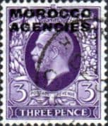 Morocco Agencies British Currency 1935  SG 70 Fine Used