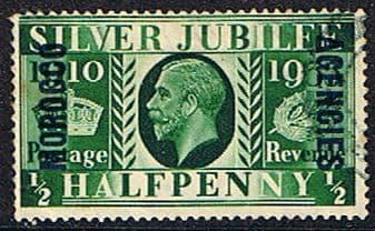 Morocco Agencies British Currency 1935 Silver Jubilee SG 62 Fine Used